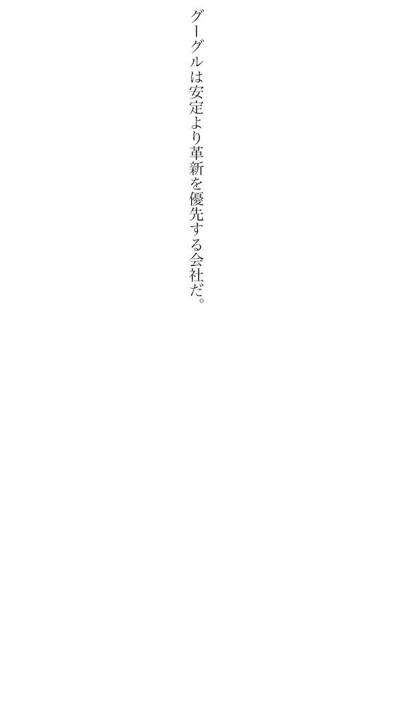 f:id:kkbu718:20180606000439p:image