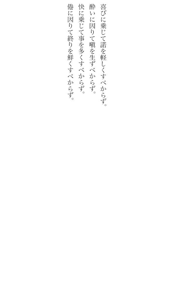 f:id:kkbu718:20180611224426p:image