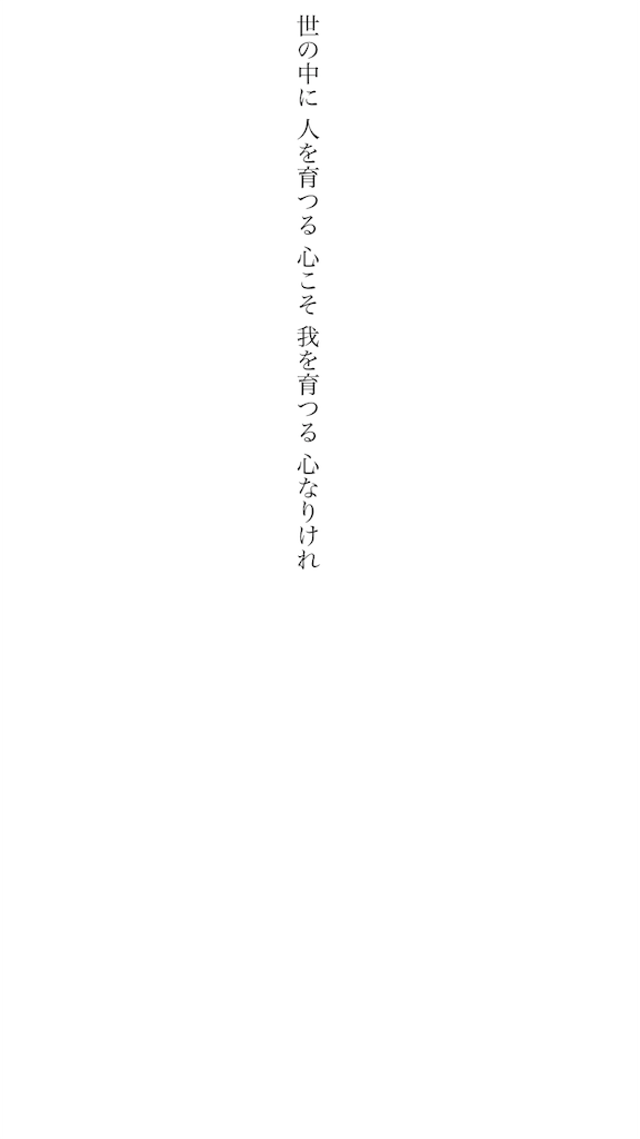 f:id:kkbu718:20180612231113p:image
