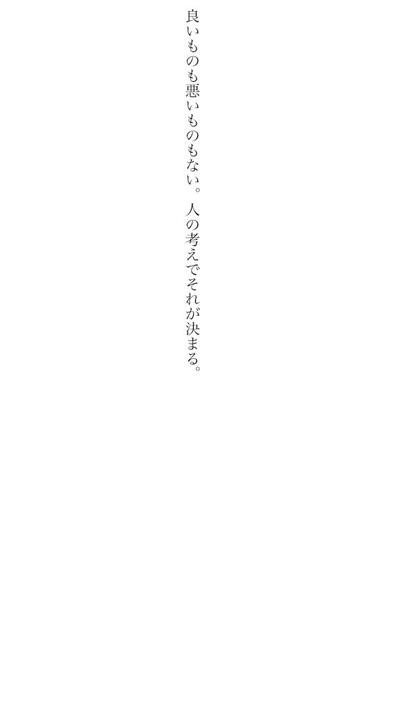 f:id:kkbu718:20180613210031p:image