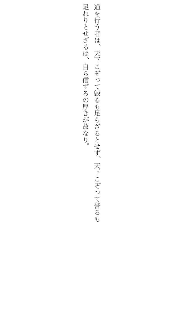 f:id:kkbu718:20180615070602p:image