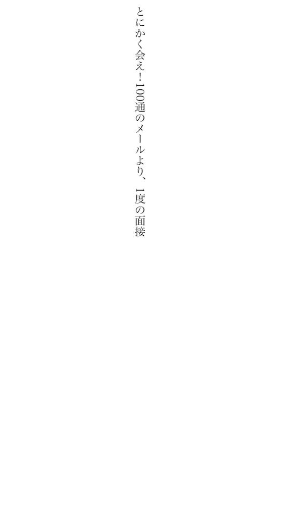 f:id:kkbu718:20180617135912p:image