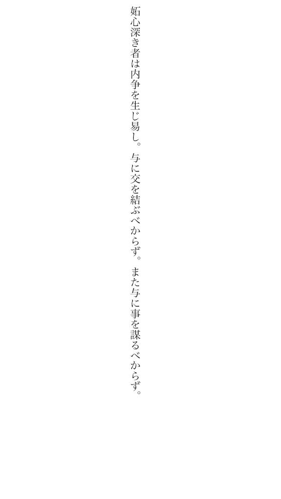 f:id:kkbu718:20180619233530p:image