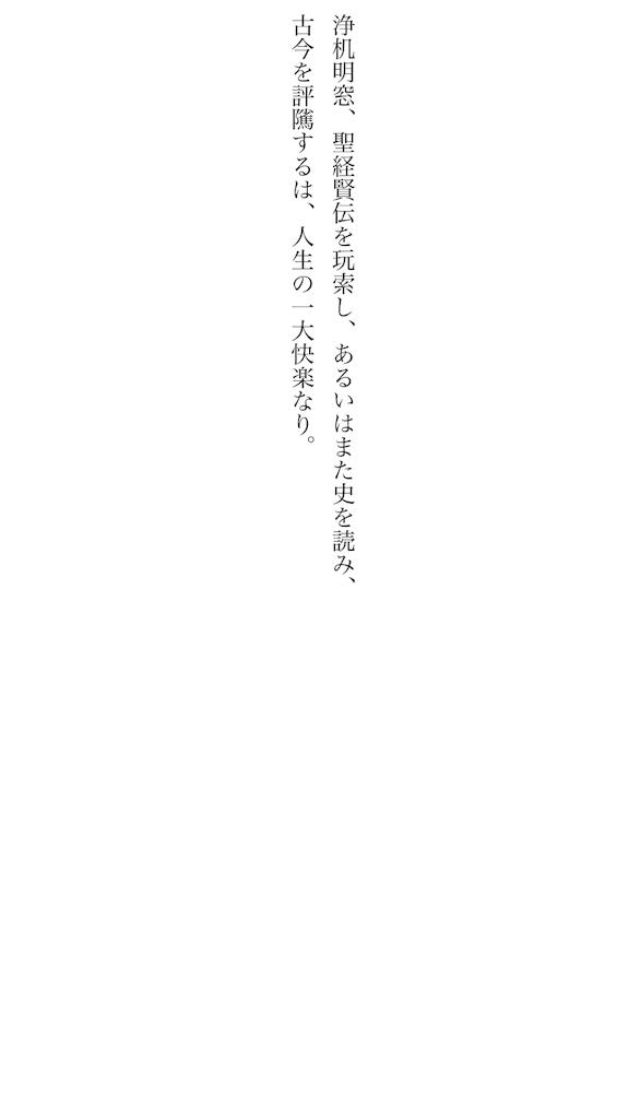 f:id:kkbu718:20180621010804p:image