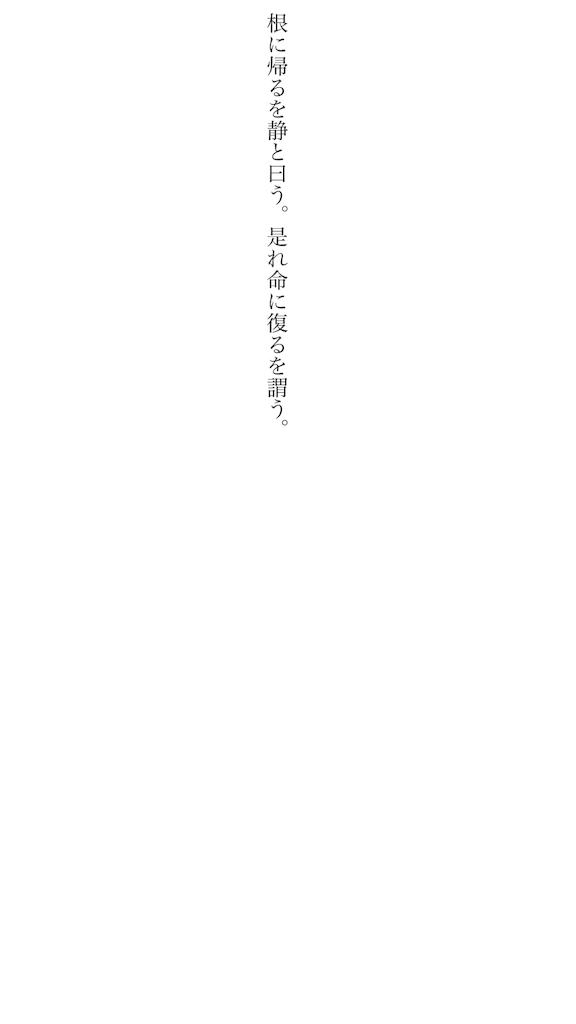 f:id:kkbu718:20180622011107p:image
