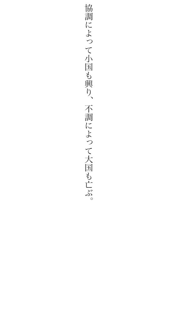 f:id:kkbu718:20180623005629p:image