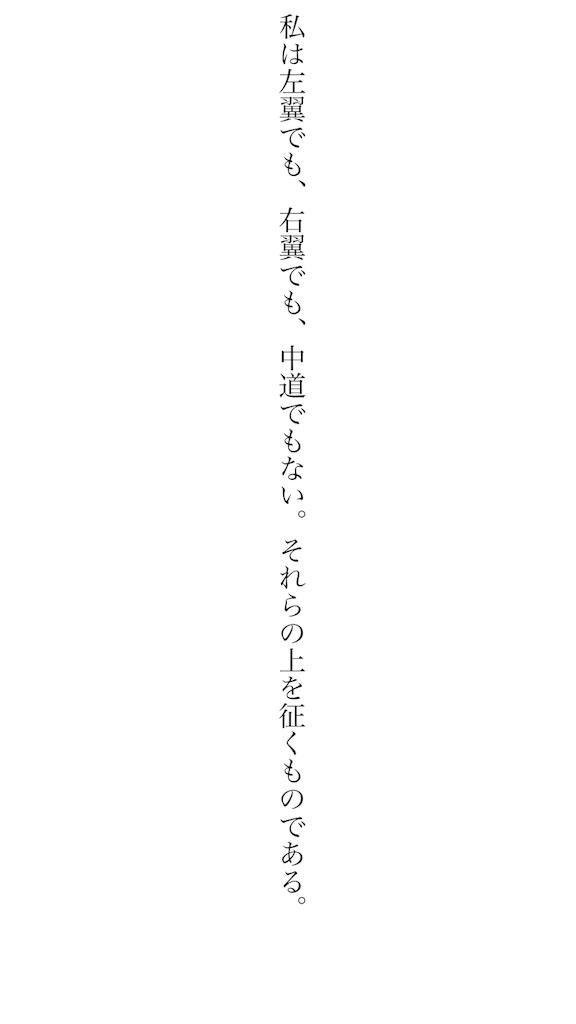 f:id:kkbu718:20180624081115p:image