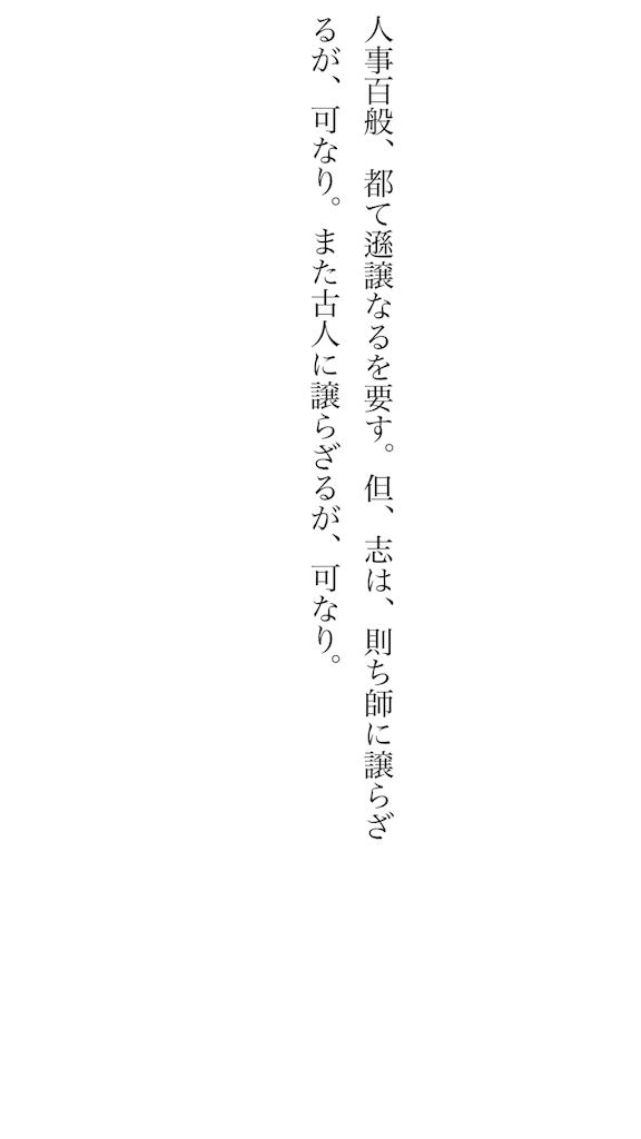 f:id:kkbu718:20180625012307p:image