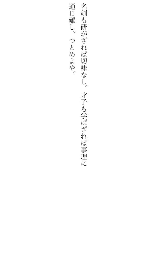 f:id:kkbu718:20180625231724p:image