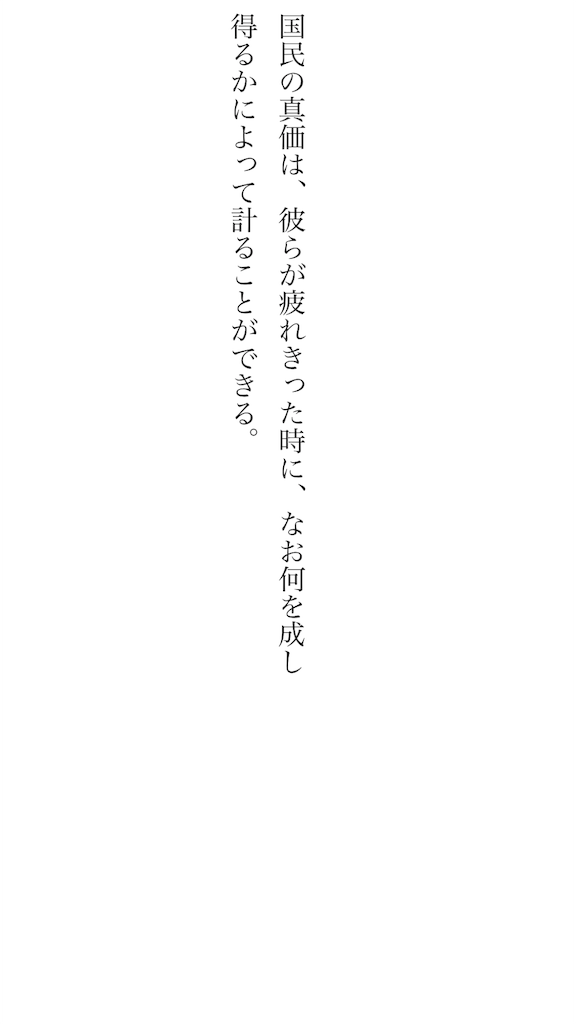 f:id:kkbu718:20180626224818p:image