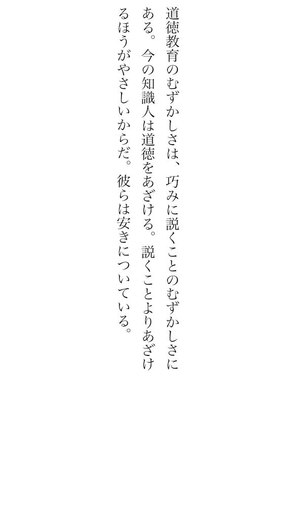 f:id:kkbu718:20180629204116p:image