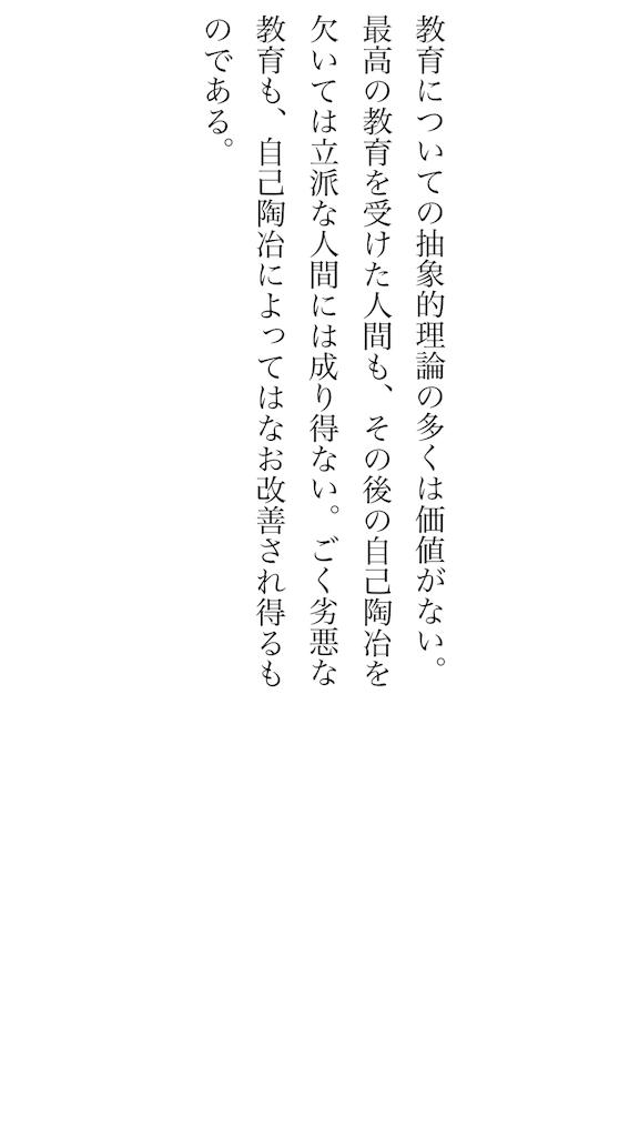 f:id:kkbu718:20180702234114p:image