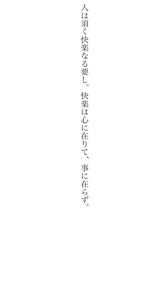 f:id:kkbu718:20180704065141p:image