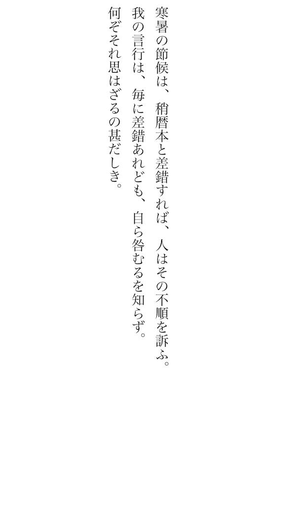 f:id:kkbu718:20180708180627p:image