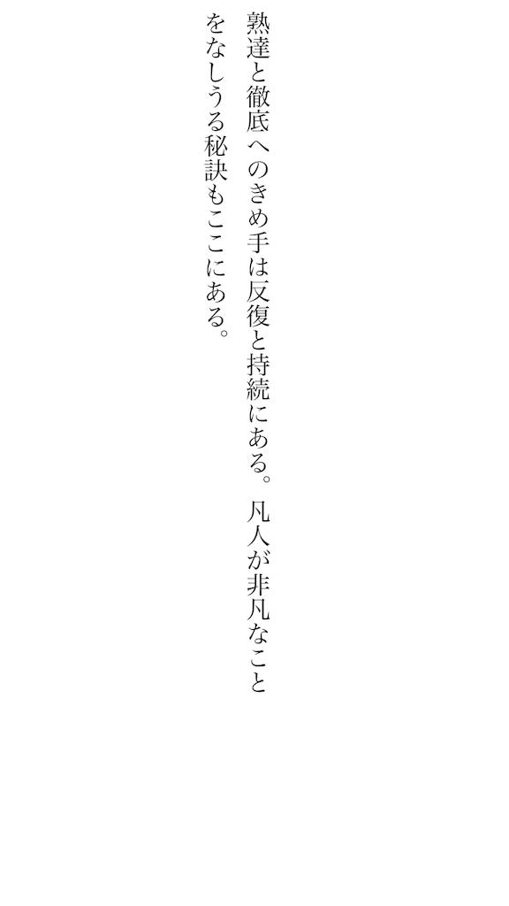 f:id:kkbu718:20180716003900p:image