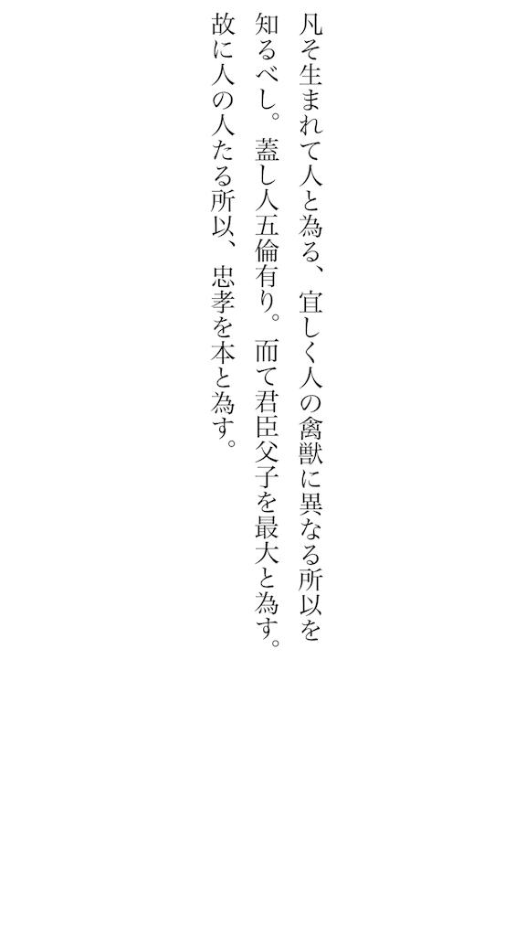 f:id:kkbu718:20180717005618p:image