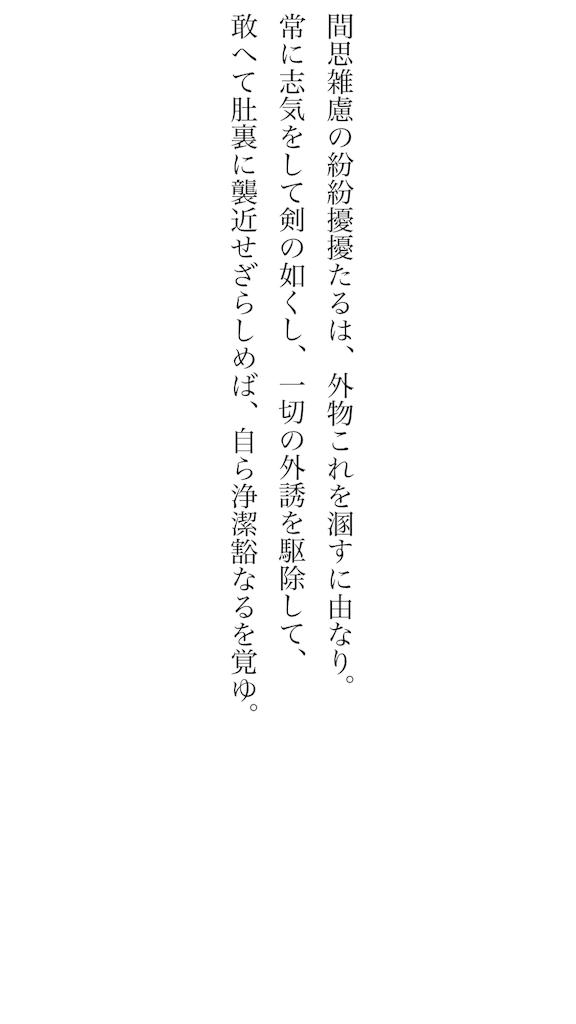 f:id:kkbu718:20180721093001p:image