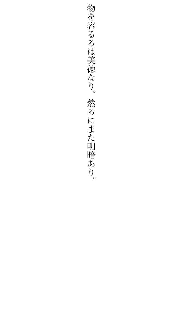 f:id:kkbu718:20180722225158p:image