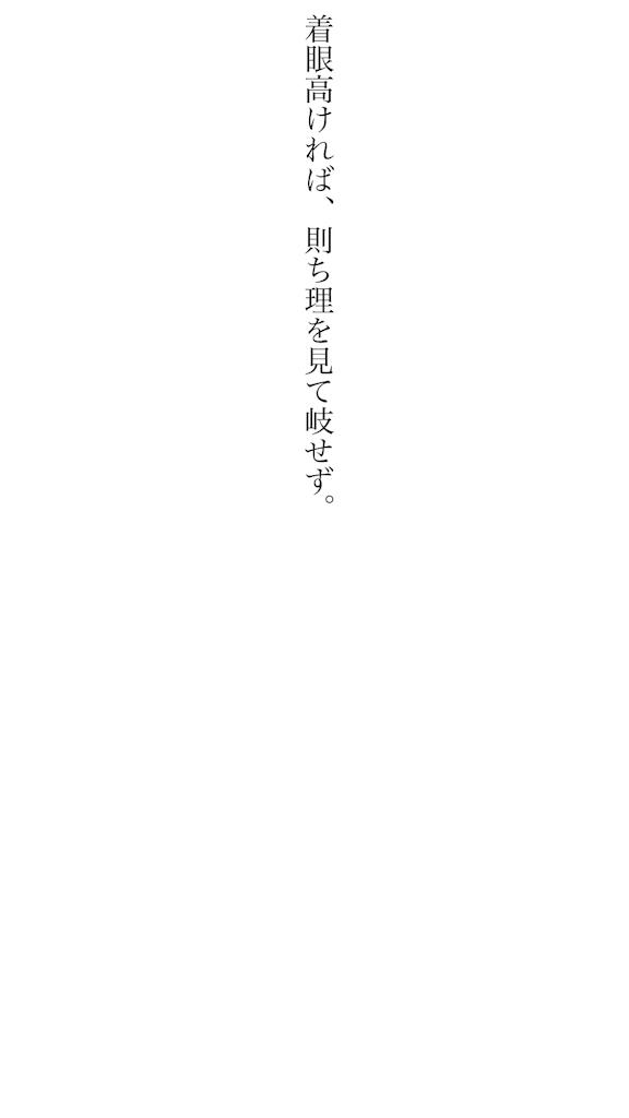 f:id:kkbu718:20180723233045p:image
