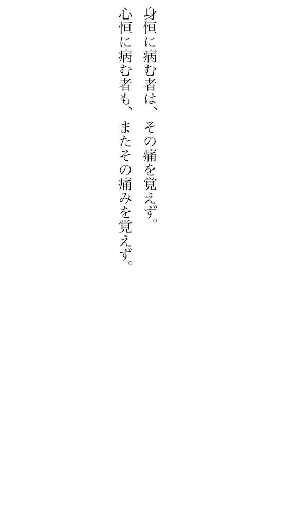 f:id:kkbu718:20180725020852p:image