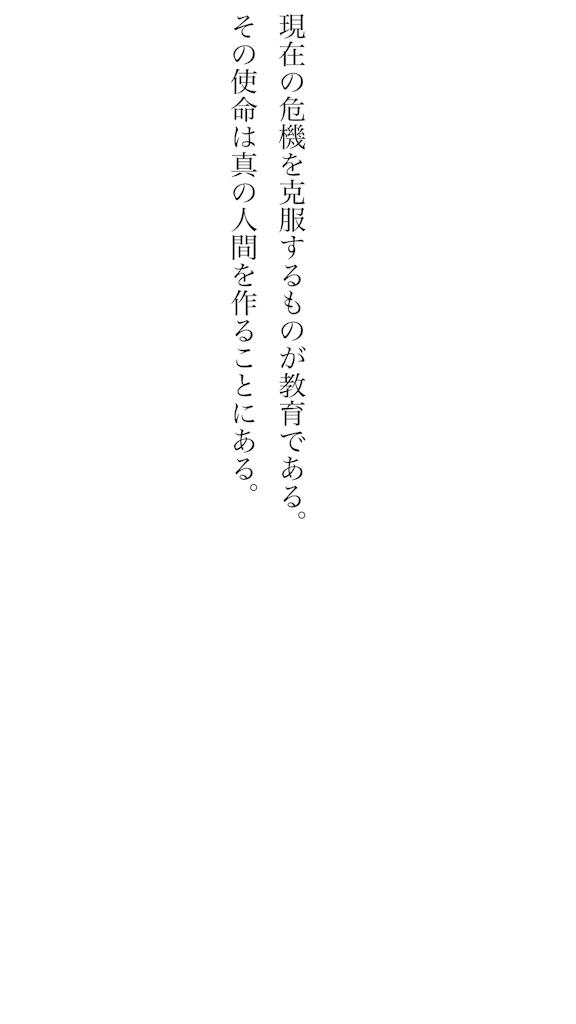 f:id:kkbu718:20180727183440p:image