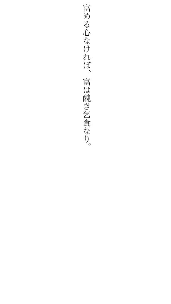 f:id:kkbu718:20180729225706p:image