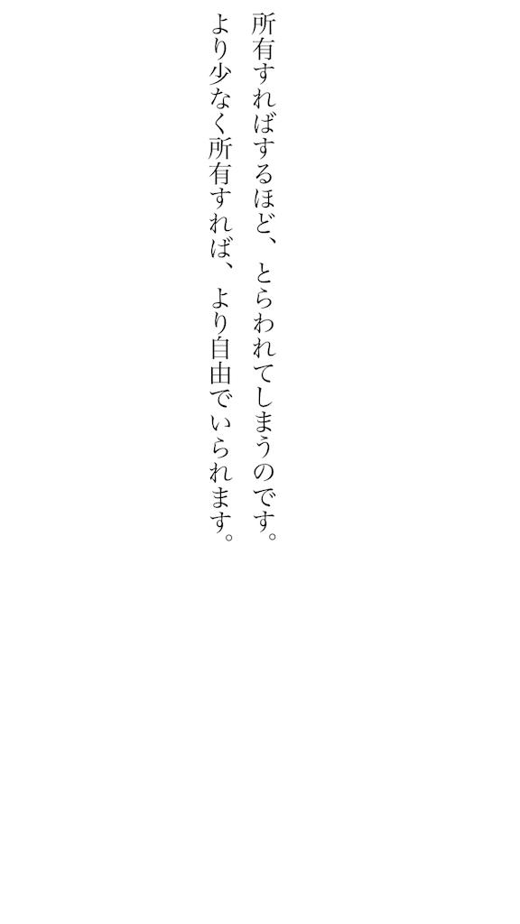 f:id:kkbu718:20180731171719p:image
