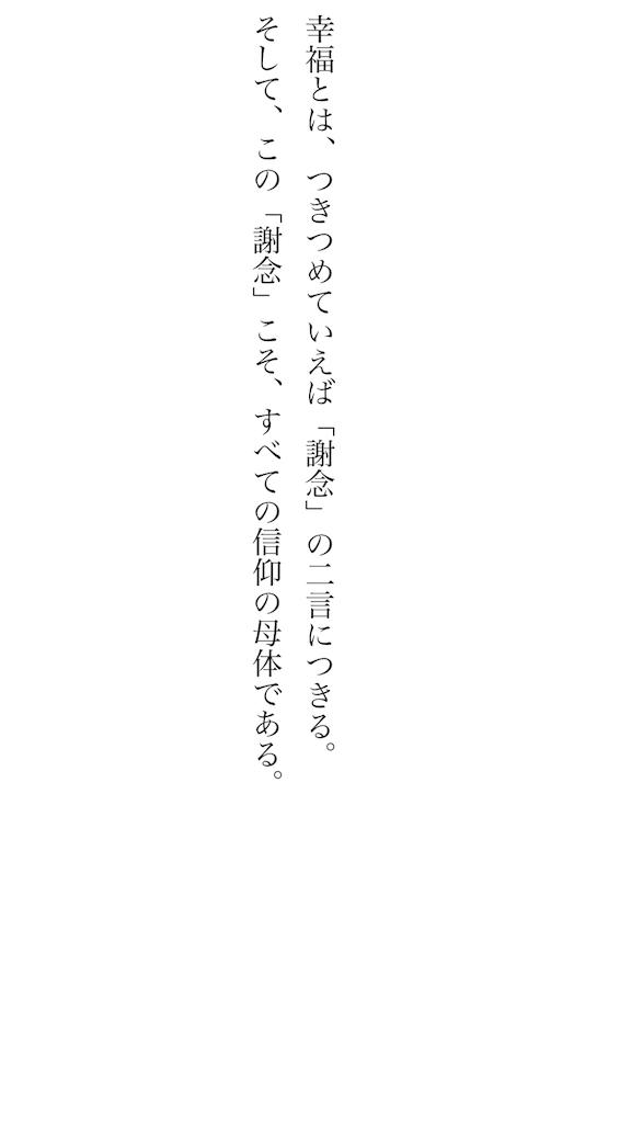 f:id:kkbu718:20180804221522p:image