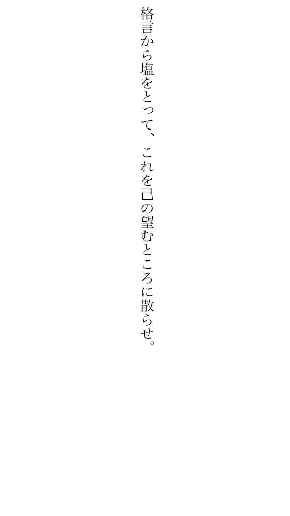 f:id:kkbu718:20180808003708p:image