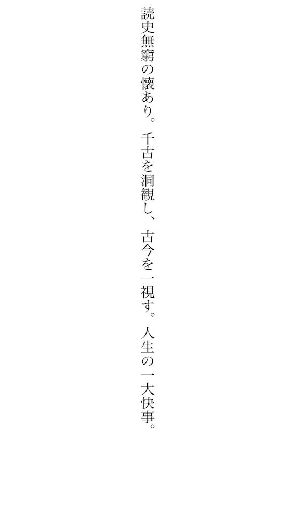 f:id:kkbu718:20180809204934p:image