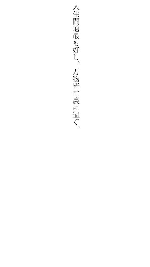 f:id:kkbu718:20180810193058p:image