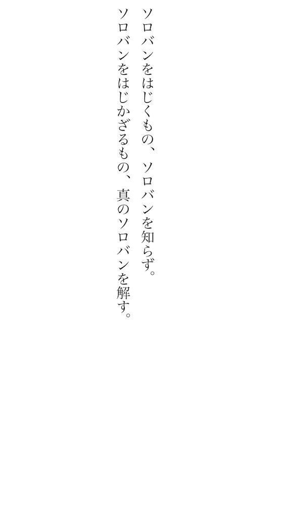 f:id:kkbu718:20180813164700p:image