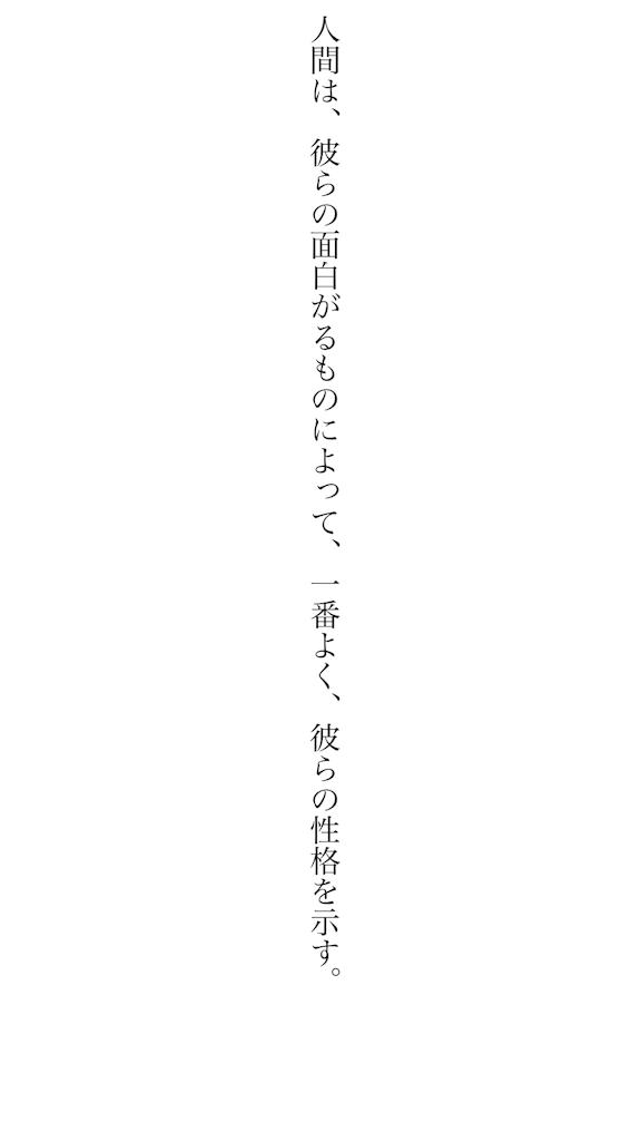 f:id:kkbu718:20180814211948p:image