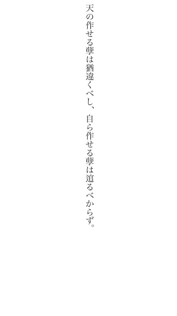 f:id:kkbu718:20180817221230p:image