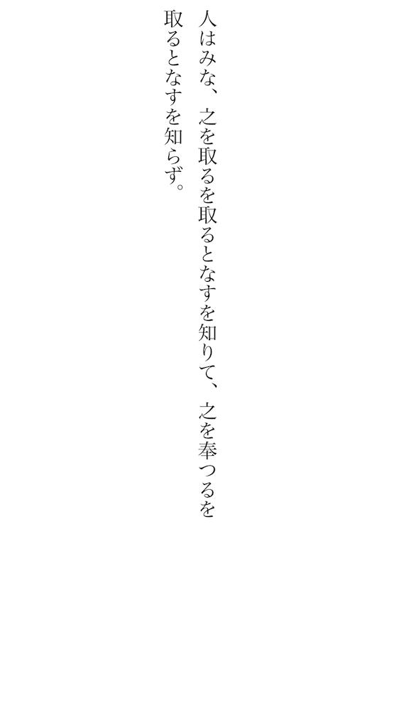 f:id:kkbu718:20180827000013p:image