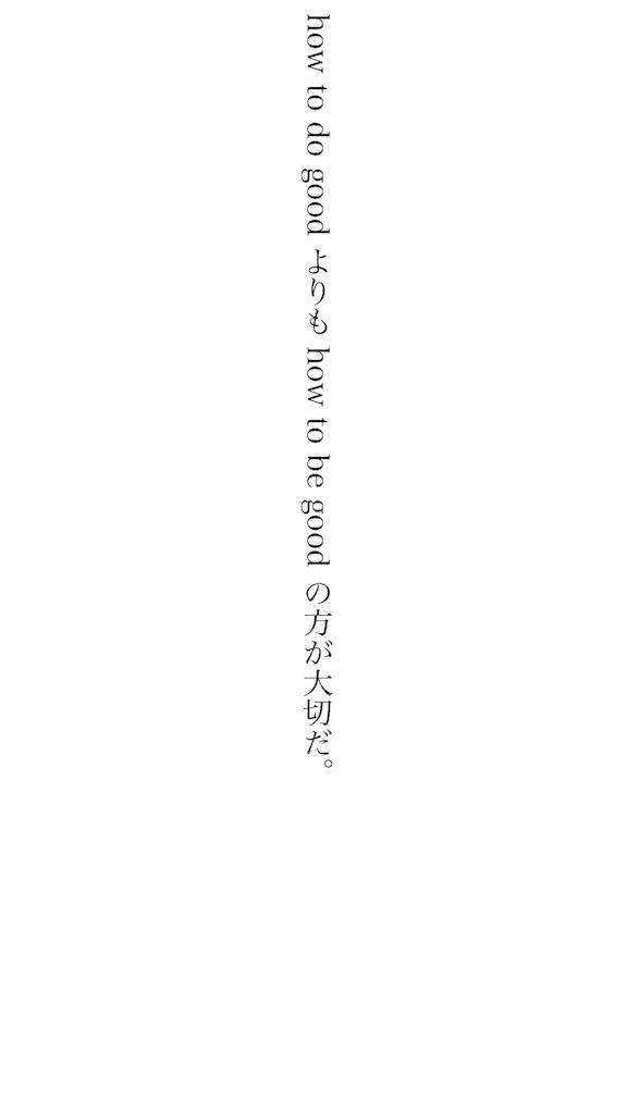 f:id:kkbu718:20180911121058p:image