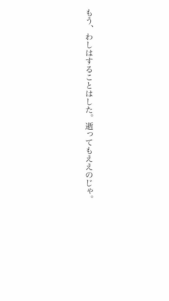 f:id:kkbu718:20190120084851p:image