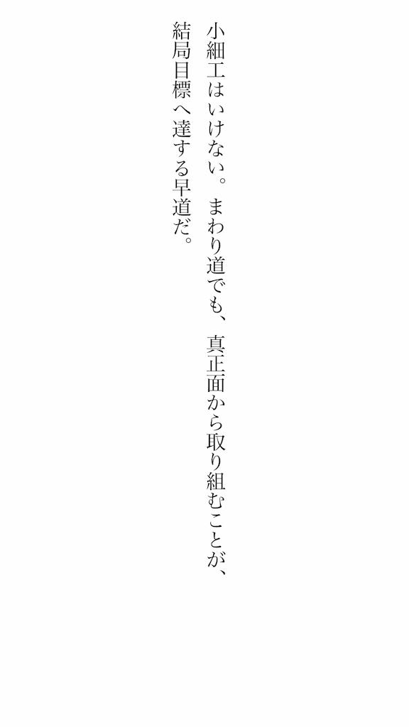 f:id:kkbu718:20190120181217p:image
