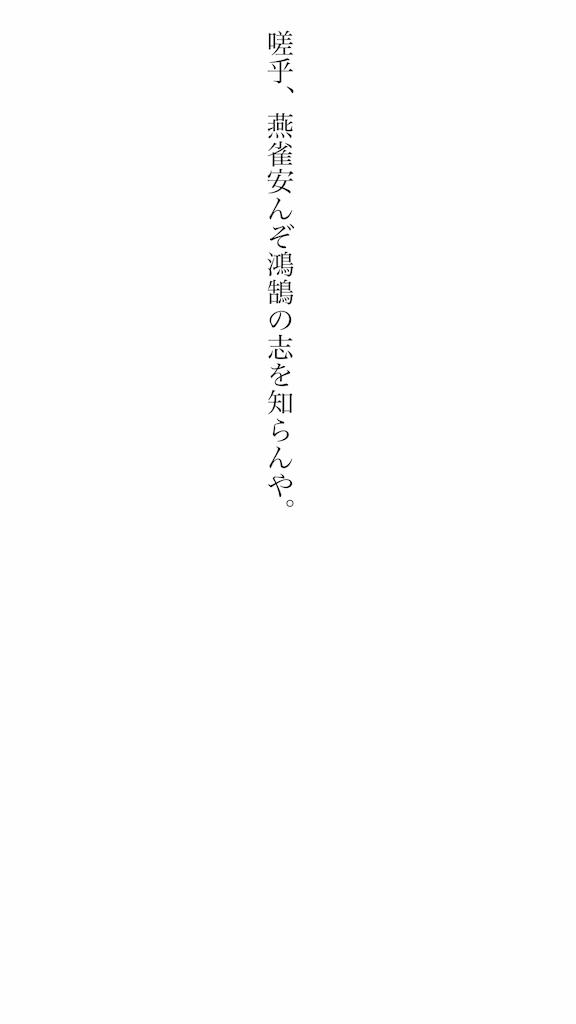 f:id:kkbu718:20190519124307p:image