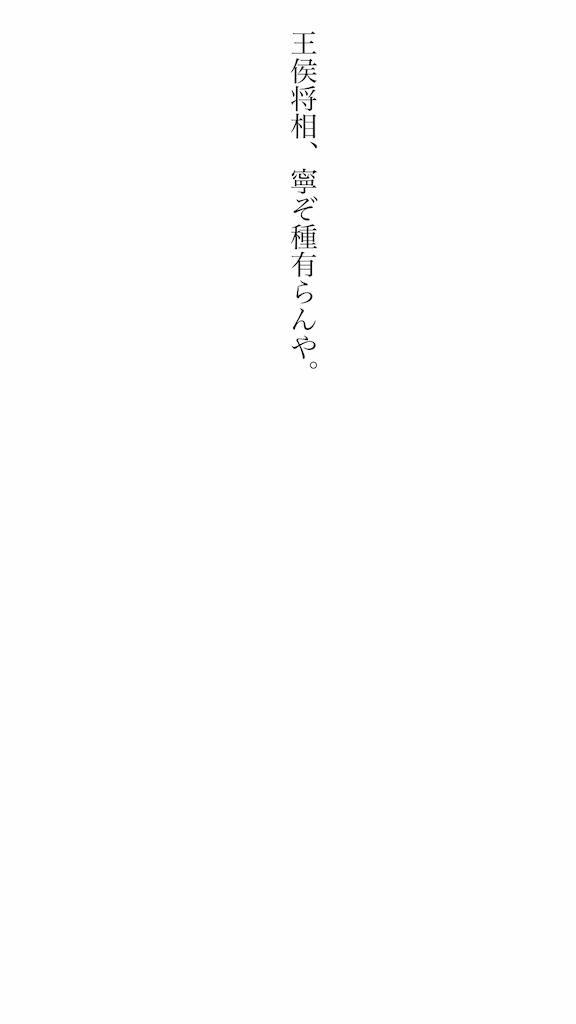 f:id:kkbu718:20190519200727p:image
