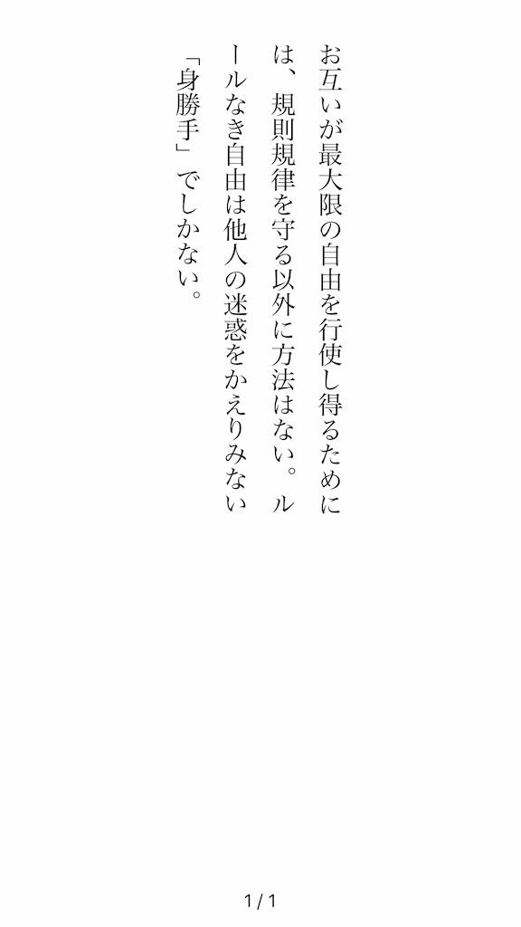 f:id:kkbu718:20190718124544p:image