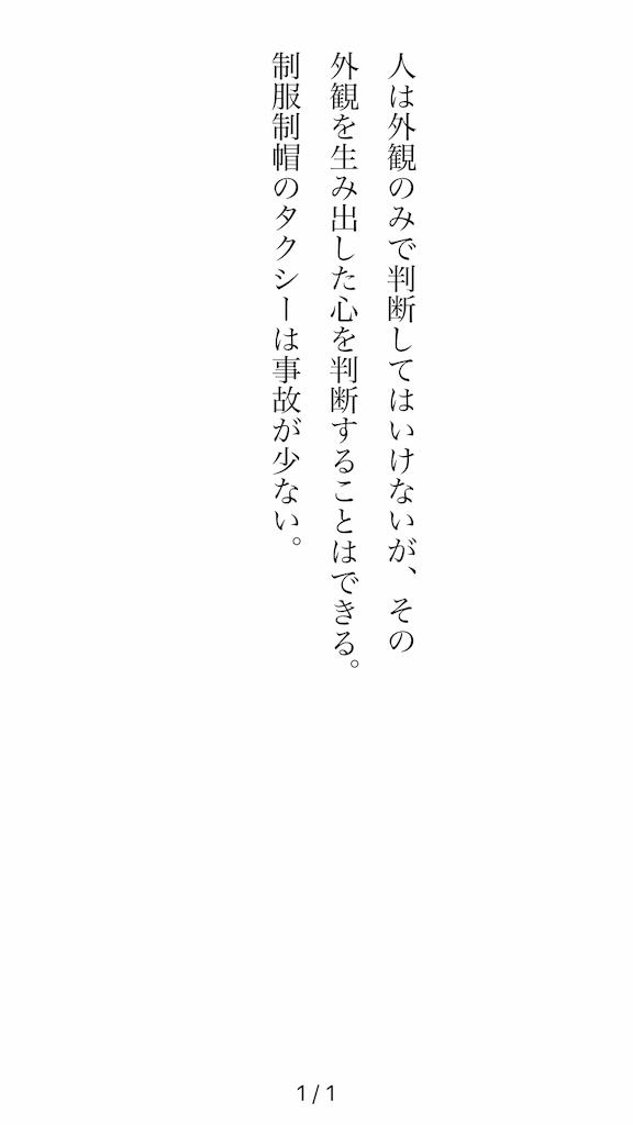 f:id:kkbu718:20190718175448p:image