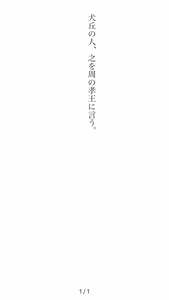 f:id:kkbu718:20190718175755p:image