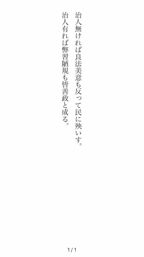 f:id:kkbu718:20190818222635p:image