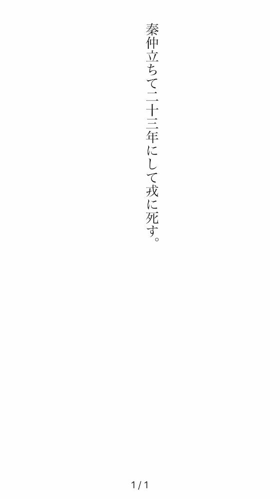 f:id:kkbu718:20190818222934p:image