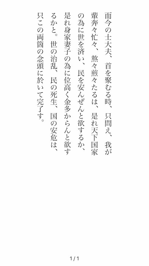 f:id:kkbu718:20190819102907p:image