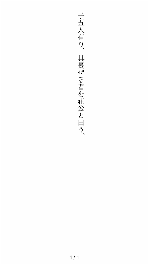 f:id:kkbu718:20190819121442p:image