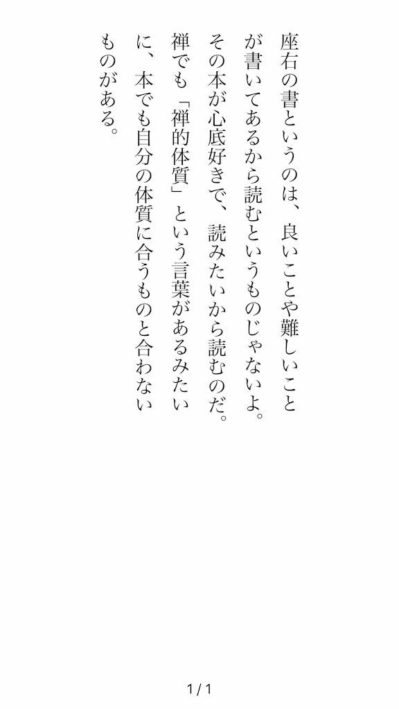 f:id:kkbu718:20190911193211p:image