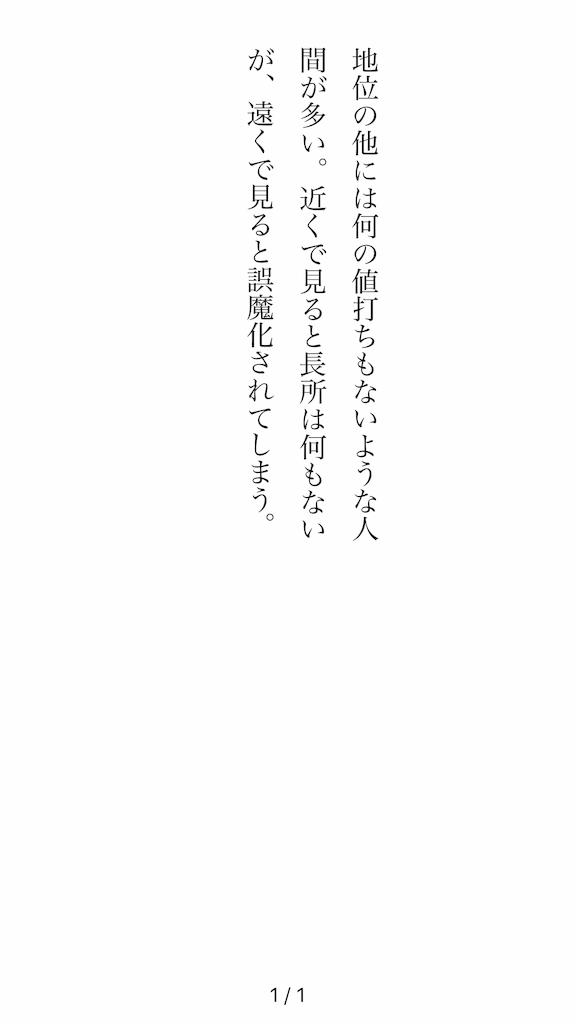 f:id:kkbu718:20190921183738p:image
