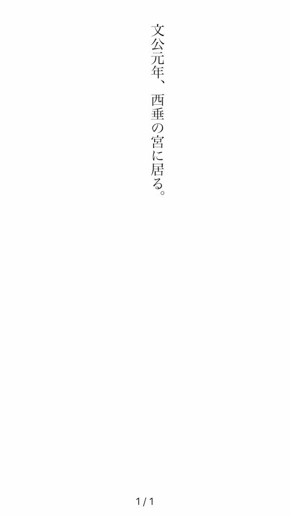 f:id:kkbu718:20190921183958p:image